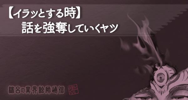 f:id:art-hiro-b:20160728214003j:plain
