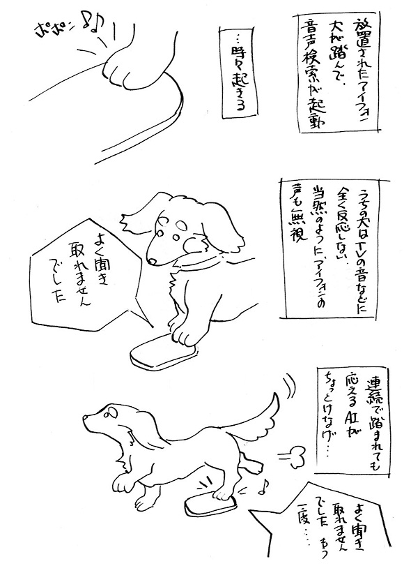 f:id:art-hiro-b:20160811004034j:plain