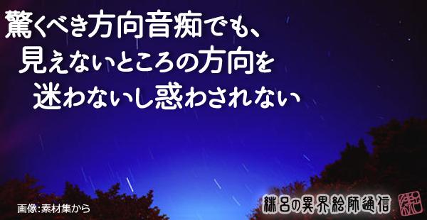 f:id:art-hiro-b:20160913231021j:plain