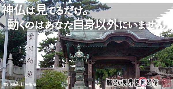 f:id:art-hiro-b:20160914010023j:plain