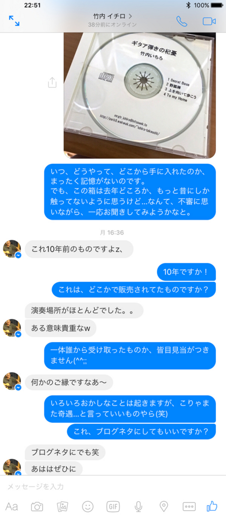 f:id:art-hiro-b:20160920225639j:plain