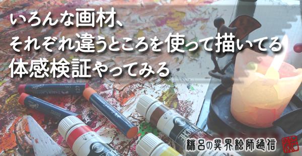 f:id:art-hiro-b:20160930223635j:plain