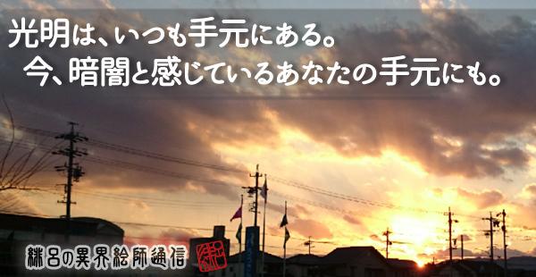 f:id:art-hiro-b:20161003002444j:plain