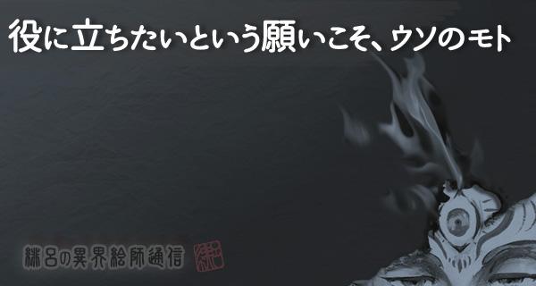 f:id:art-hiro-b:20161007214141j:plain