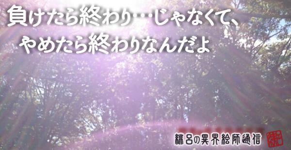 f:id:art-hiro-b:20161008015000j:plain