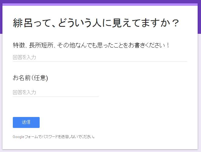 f:id:art-hiro-b:20161017023910p:plain