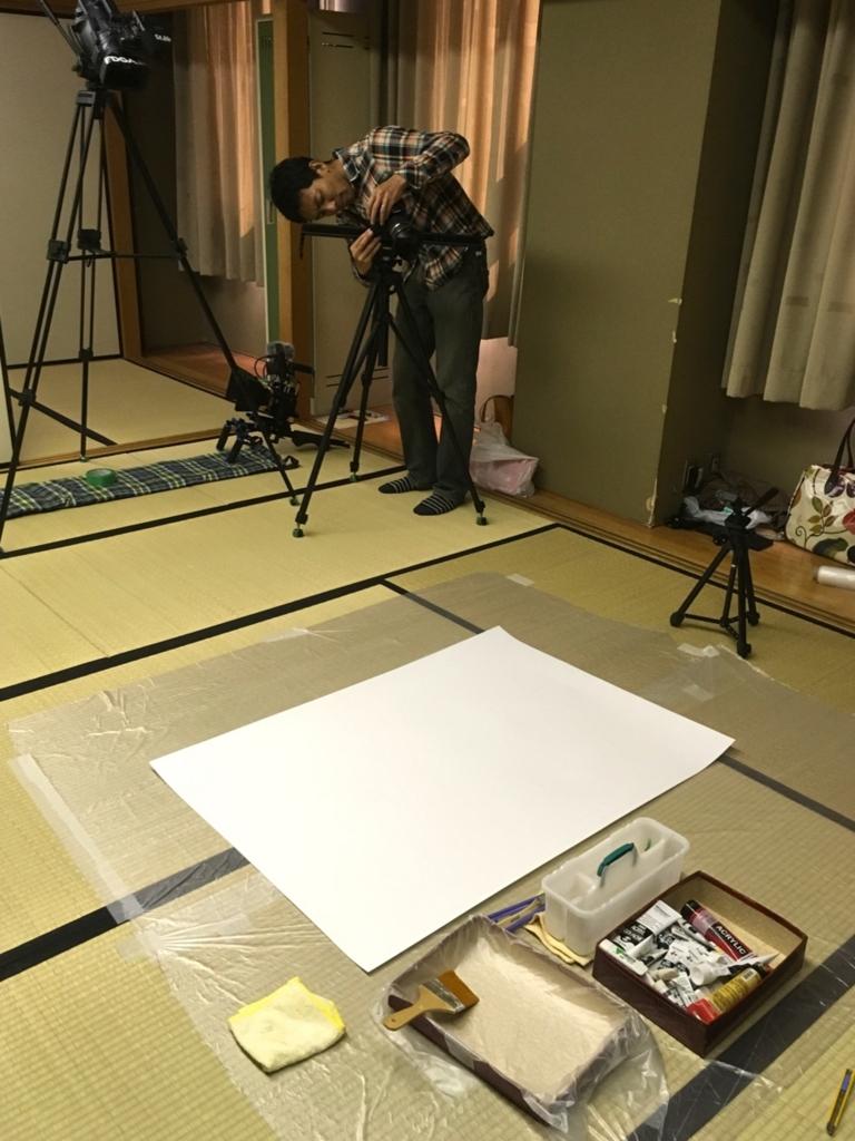f:id:art-hiro-b:20161103224605j:plain