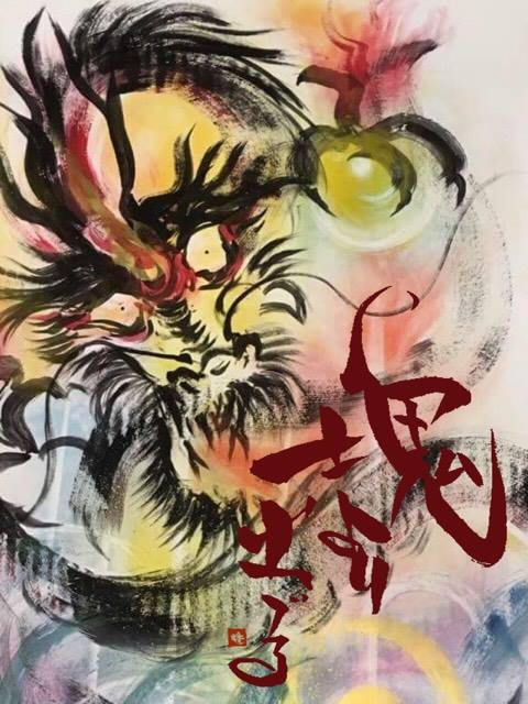 f:id:art-hiro-b:20161111173219j:plain