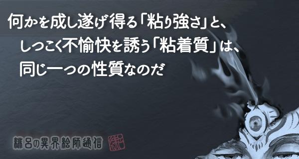 f:id:art-hiro-b:20161114013346j:plain