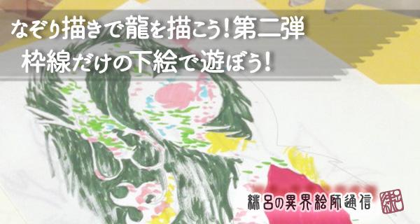 f:id:art-hiro-b:20161115225346j:plain