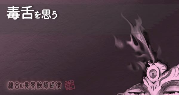 f:id:art-hiro-b:20161116234148j:plain
