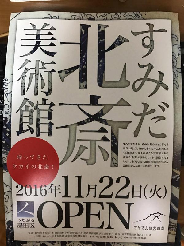 f:id:art-hiro-b:20161117235106j:plain