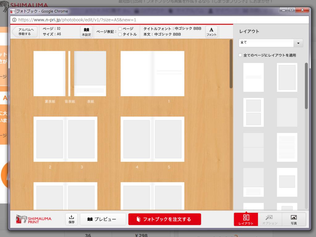 f:id:art-hiro-b:20161119214903j:plain