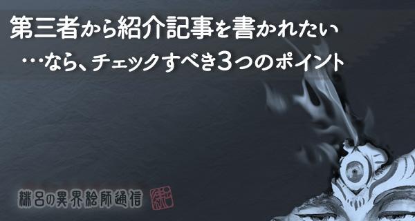 f:id:art-hiro-b:20161120203133j:plain