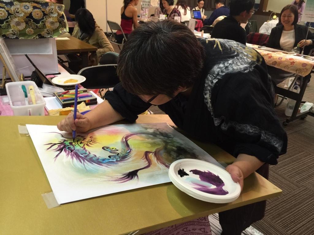 f:id:art-hiro-b:20161127224503j:plain