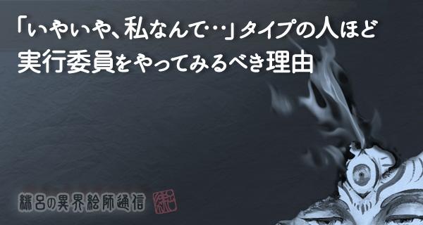 f:id:art-hiro-b:20161128002226j:plain