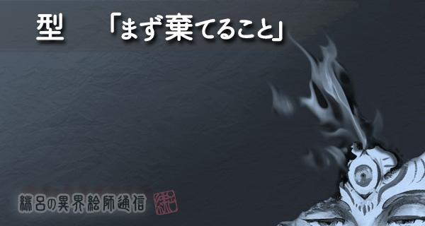 f:id:art-hiro-b:20161205112405j:plain