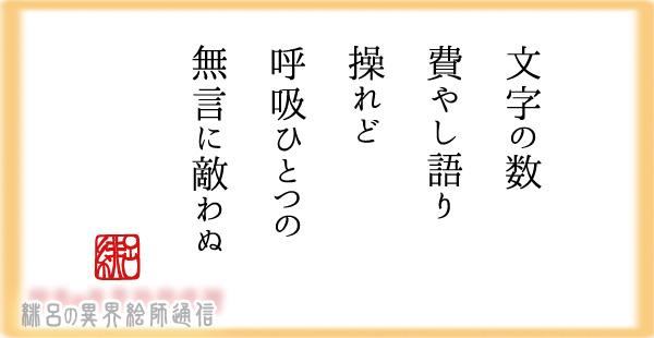 f:id:art-hiro-b:20161215231615j:plain