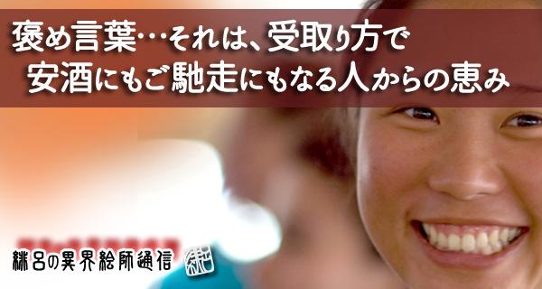 f:id:art-hiro-b:20161225004158j:plain