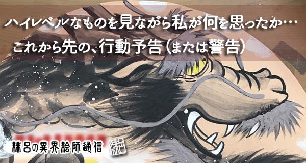 f:id:art-hiro-b:20161227012901j:plain
