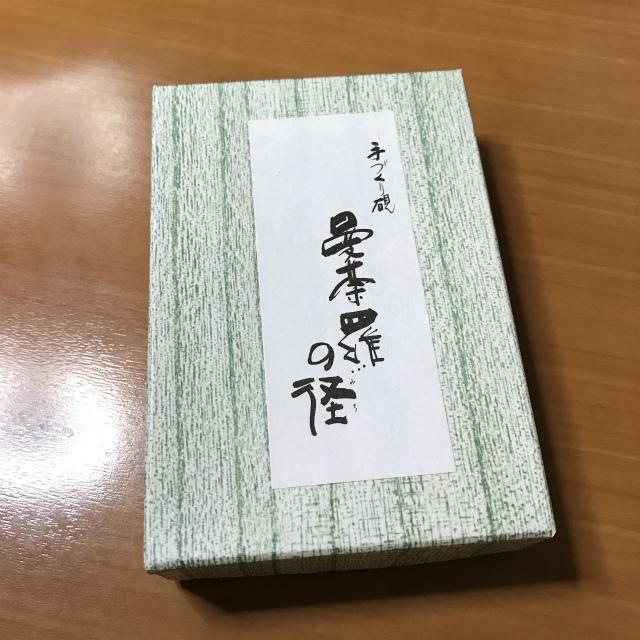 f:id:art-hiro-b:20170106202413j:plain