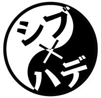 f:id:art-hiro-b:20170111214133p:plain