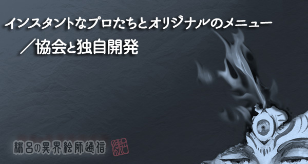 f:id:art-hiro-b:20170117201526j:plain