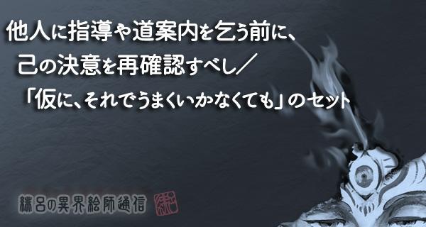 f:id:art-hiro-b:20170120231952j:plain