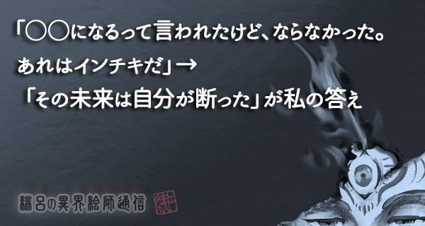 f:id:art-hiro-b:20170124010328j:plain
