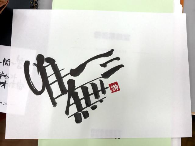 f:id:art-hiro-b:20170125221922j:plain