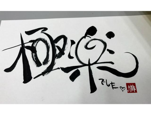 f:id:art-hiro-b:20170125221927j:plain