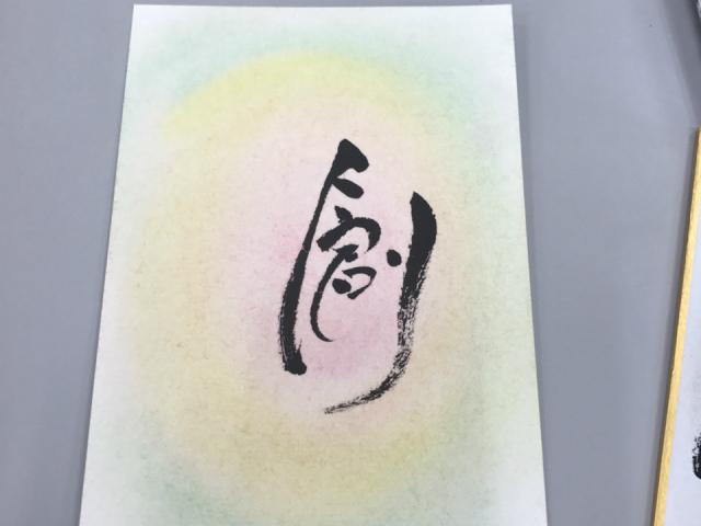 f:id:art-hiro-b:20170125223431j:plain