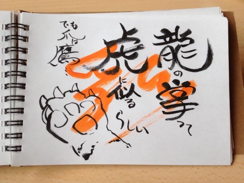 f:id:art-hiro-b:20170125224959p:plain