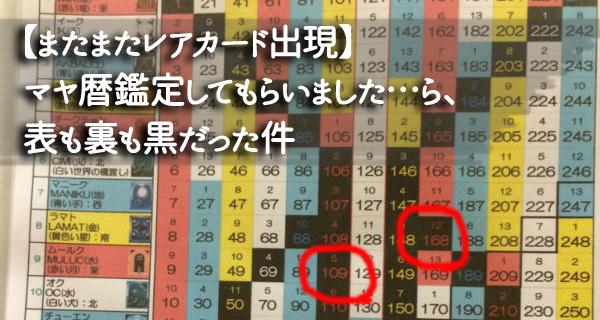 f:id:art-hiro-b:20170207214337j:plain