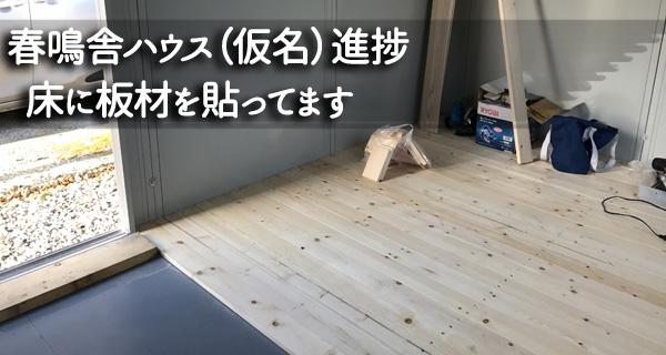 f:id:art-hiro-b:20170210215516j:plain