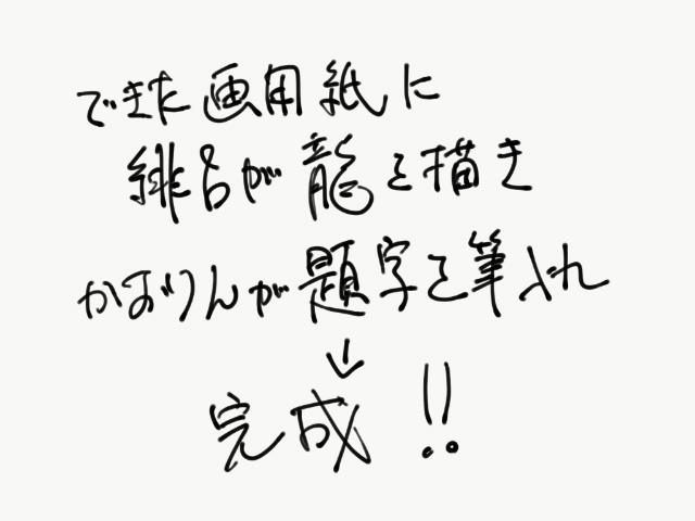 f:id:art-hiro-b:20170326213138j:plain