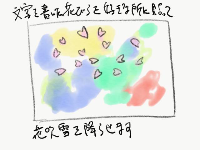 f:id:art-hiro-b:20170326213141j:plain