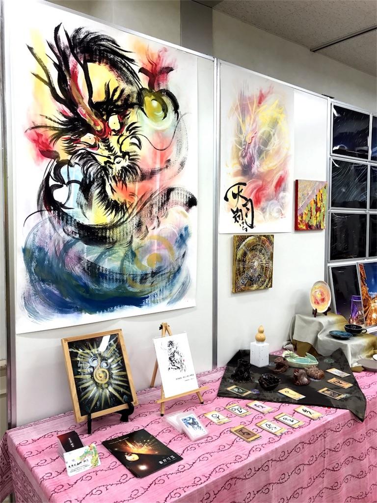 f:id:art-hiro-b:20170416084017j:image