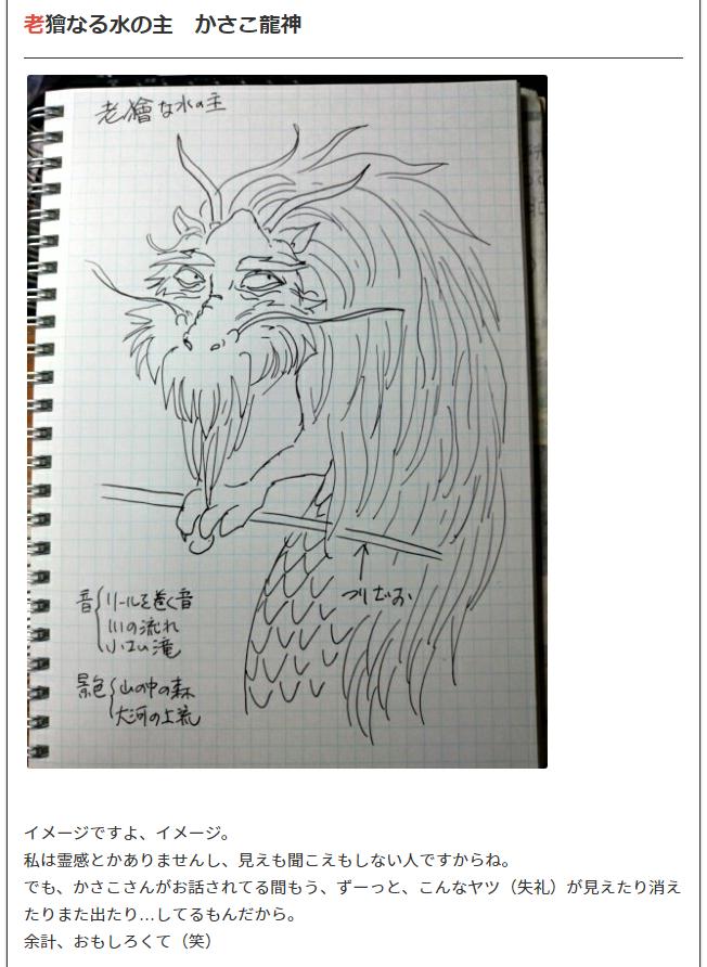 f:id:art-hiro-b:20170510232356p:plain