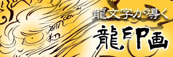 f:id:art-hiro-b:20170524221858j:plain