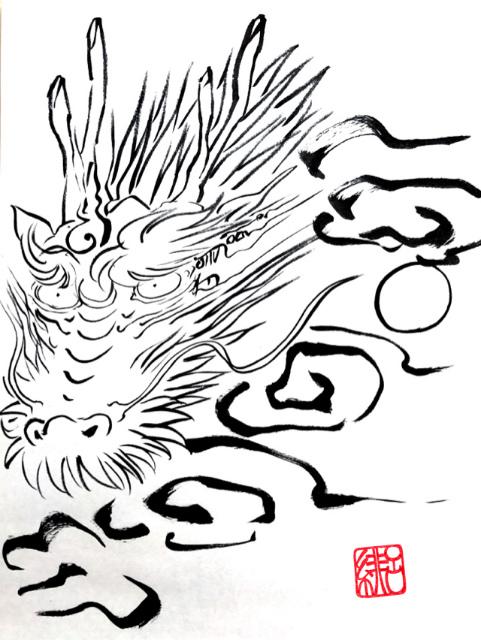f:id:art-hiro-b:20170524223720j:plain