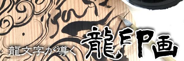 f:id:art-hiro-b:20170613225422j:plain