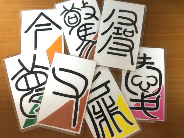 f:id:art-hiro-b:20170711184536j:plain