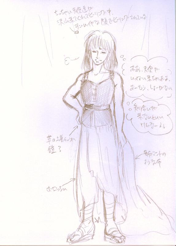 f:id:art-hiro-b:20170716220114j:plain