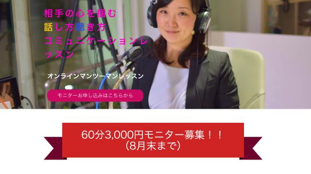 f:id:art-hiro-b:20170809214028j:plain