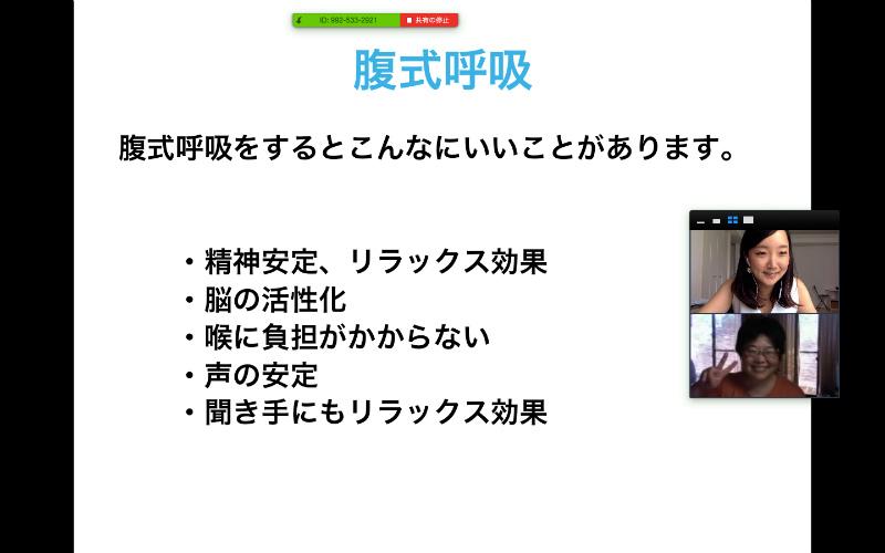 f:id:art-hiro-b:20170809223745j:plain