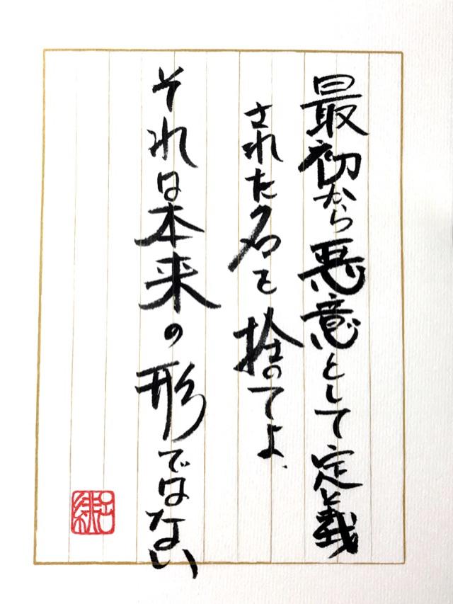 f:id:art-hiro-b:20170815221849p:plain