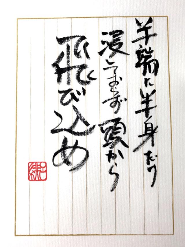 f:id:art-hiro-b:20170816004357p:plain