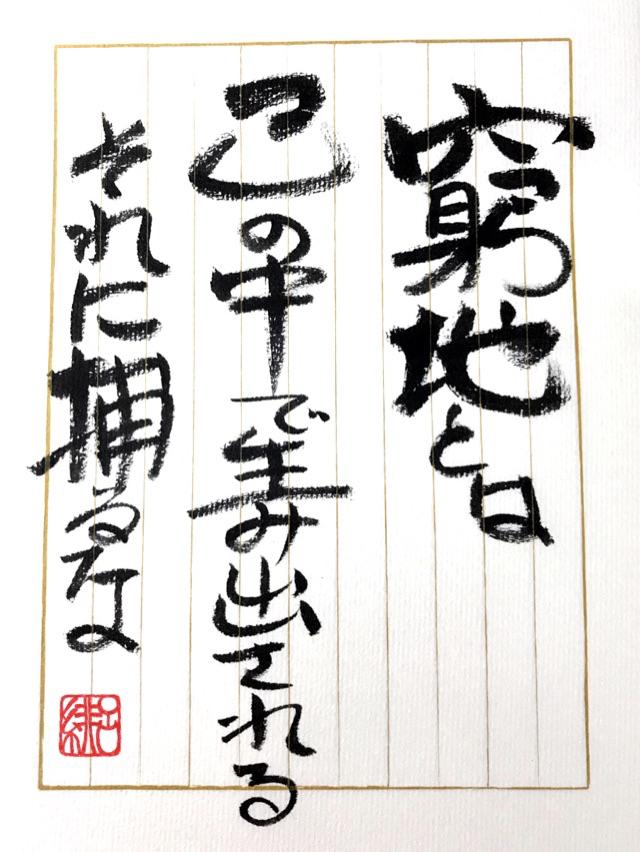 f:id:art-hiro-b:20170816123432p:plain