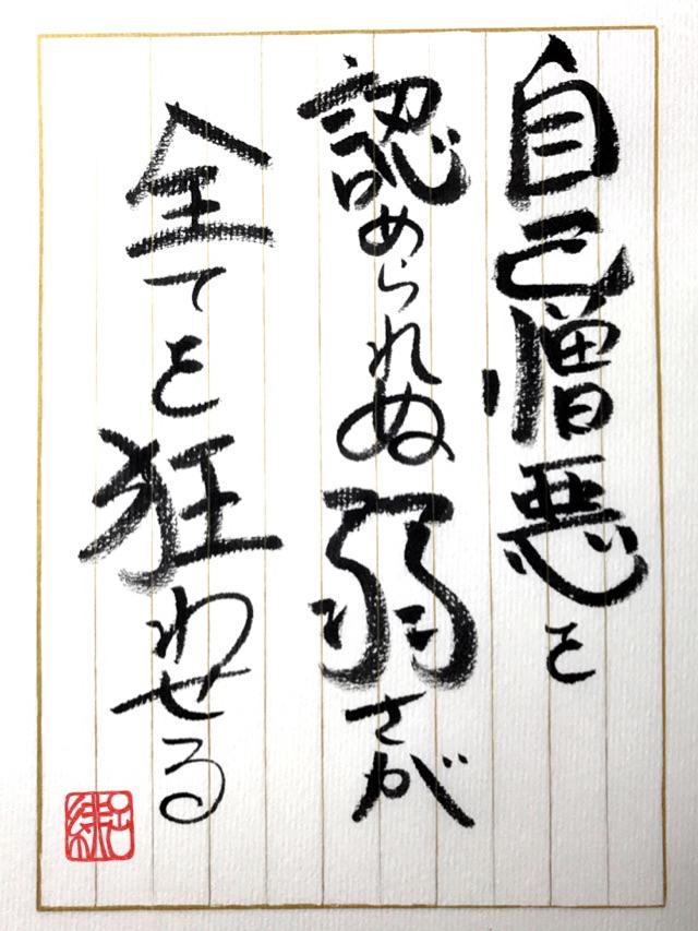 f:id:art-hiro-b:20170817182342p:plain